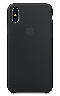 Accesoriu protectie spate Apple din silicon pentru iPhone X negru